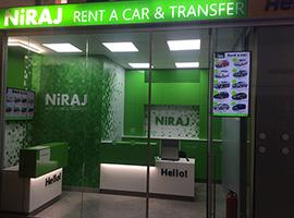 Transfer Aeroport cu microbus